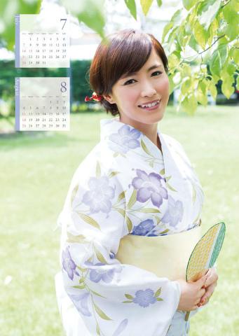 杉崎美香の画像 p1_24