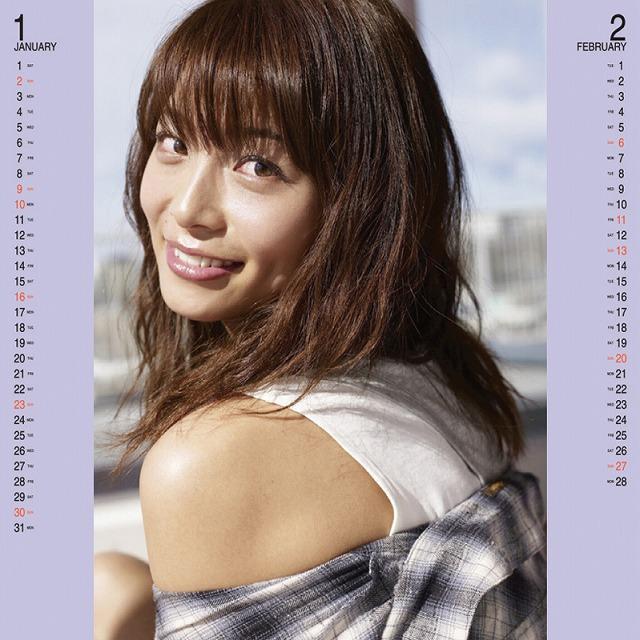 相武紗季 カレンダー