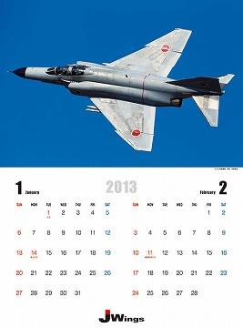 Jwings(航空自衛隊機) Jwings(航空自衛隊機) カレンダー 【商品説明】 ・サイズ: