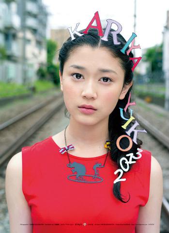 刈谷友衣子の画像 p1_34