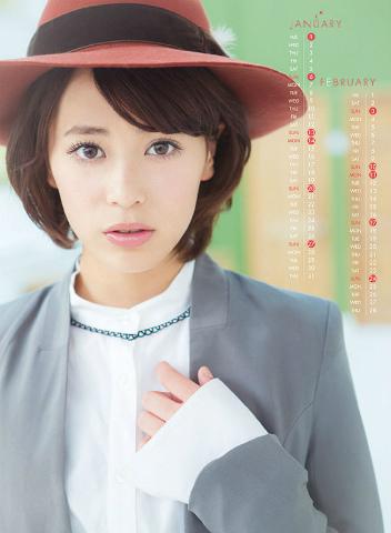 坂田梨香子の画像 p1_24
