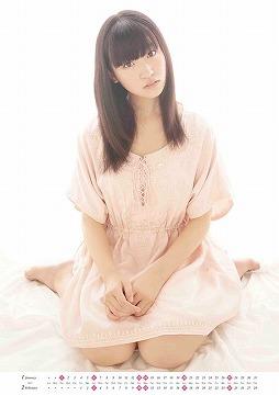 前島亜美の画像 p1_8